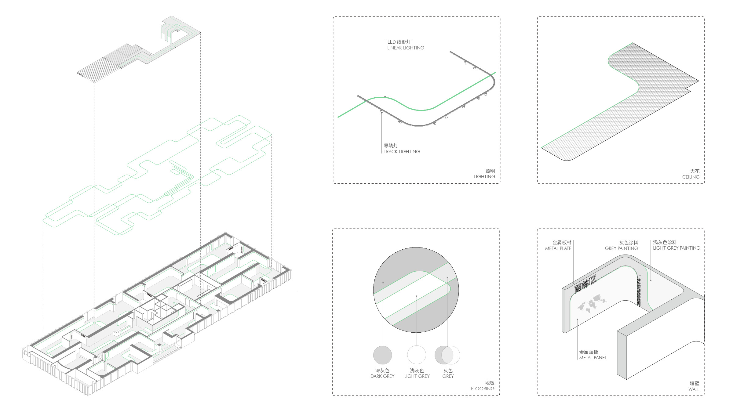 atelier one and many-壹和万象-博物馆-室内设计